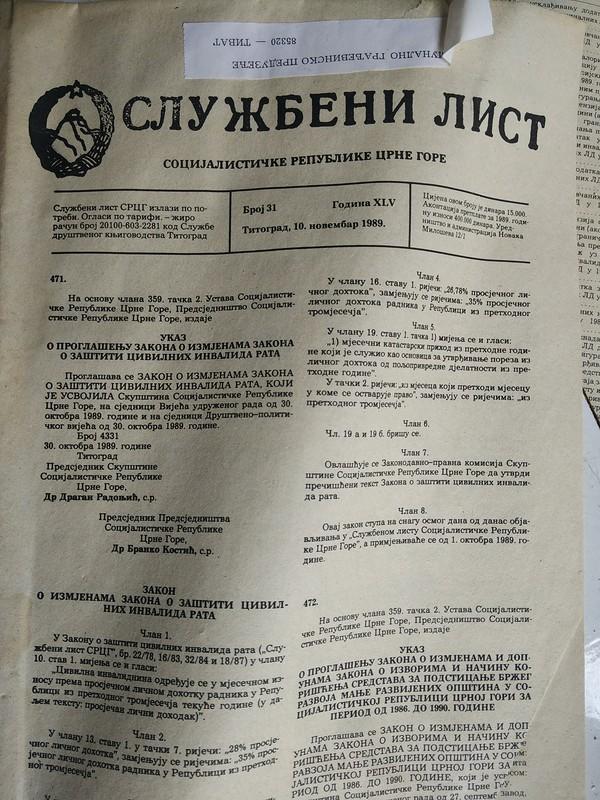 Югославский журнал