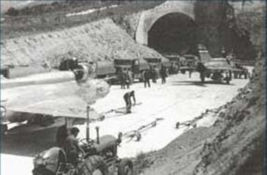 Шипчаник Черногория