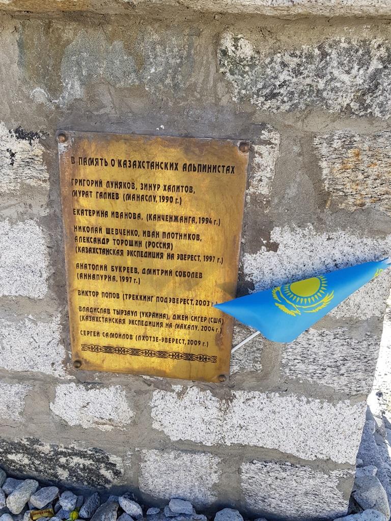 памятник Анатолию Букереву