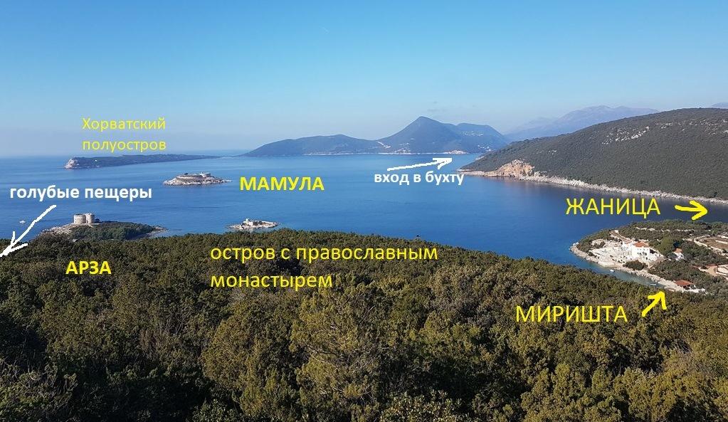 тихие места в черногории