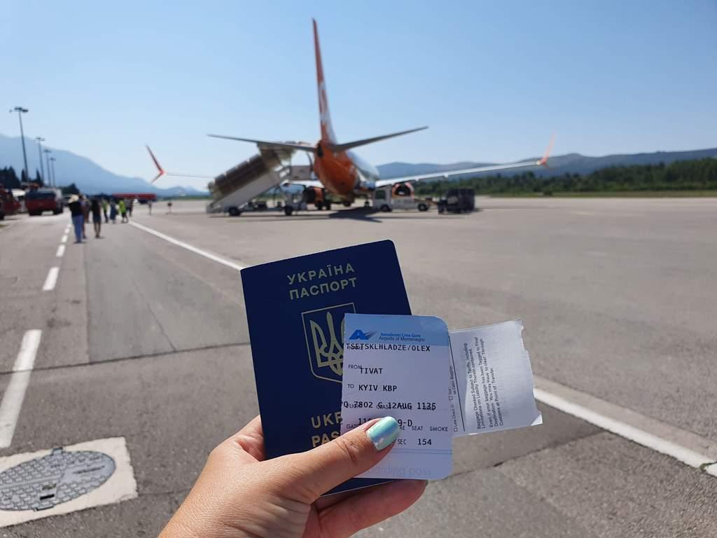 самолет из Украины в Черногорию