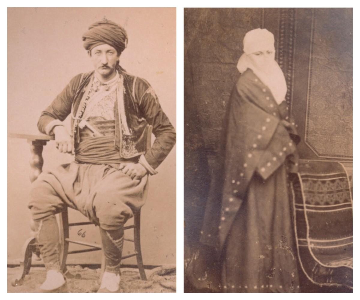 Герцеговина национальная одежда