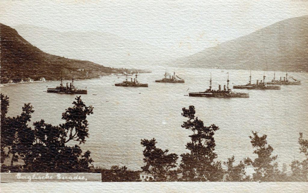 Английская эскадра в бухте