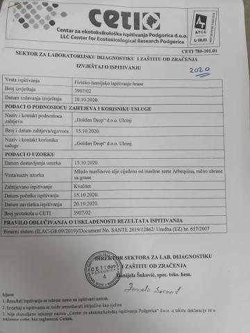 сертификат качества оливкового масла
