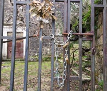 старая Жупная церковь в Прчани