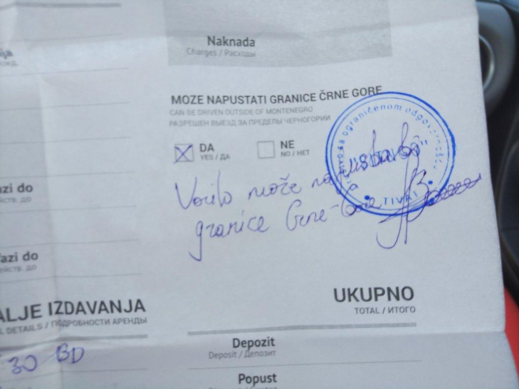 из Черногории на авто в Боснию, Албанию на арендованном авто