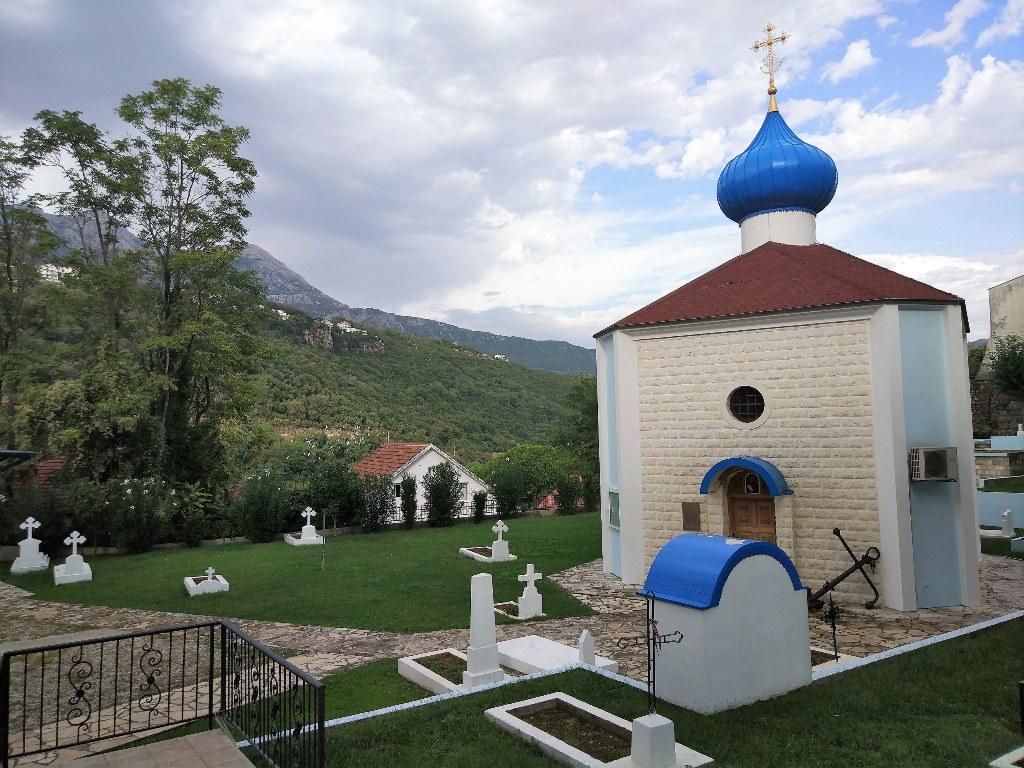 кладбище белых эмигрантов в Черногории Герцег-Нови
