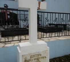кладбище белых эмигрантов в Черногории