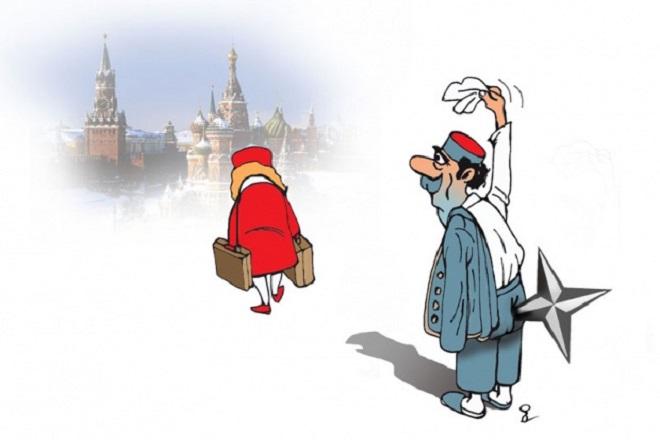 отношение черногорцев к русским