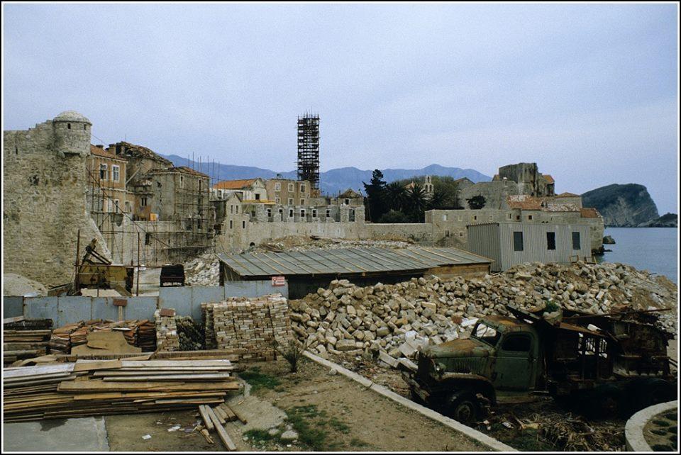 Землетрясение 1979 г