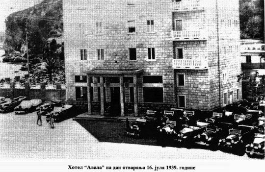 отель Авала Будва