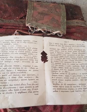 церковная книга на старословянском