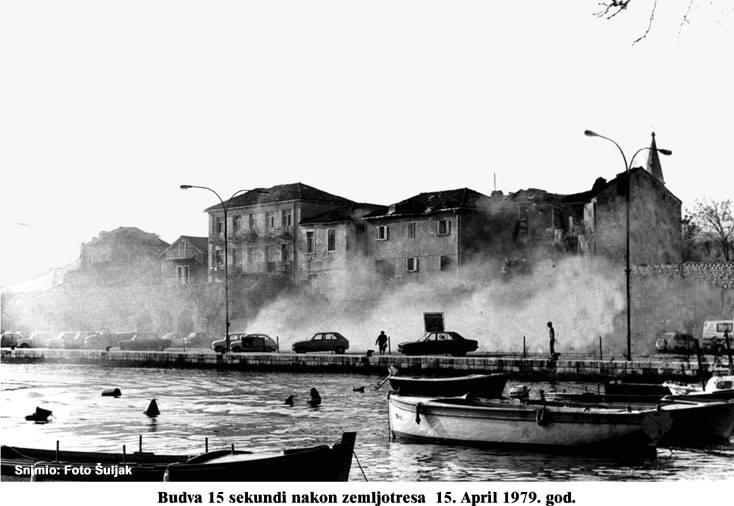 Будва Черногория землетрясение 1979