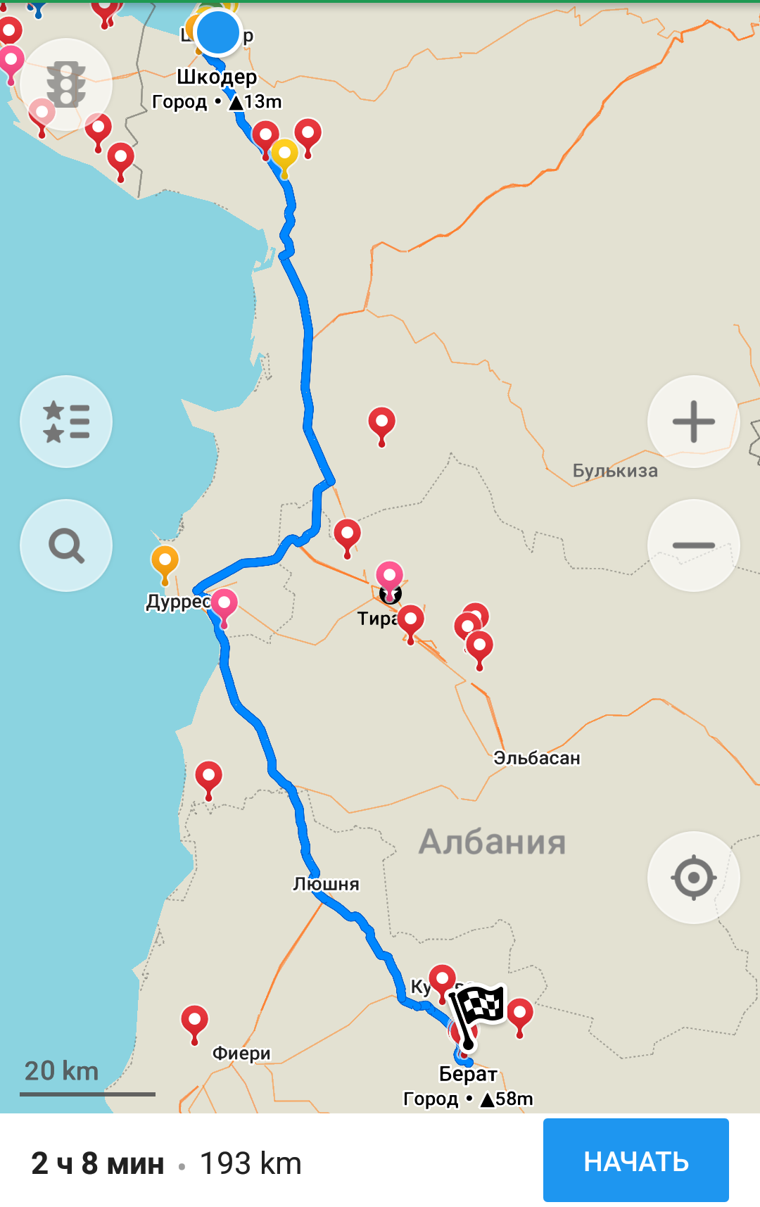 маршрут по Албании на машине