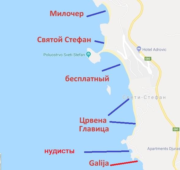 пляжи Святого Стефана на карте