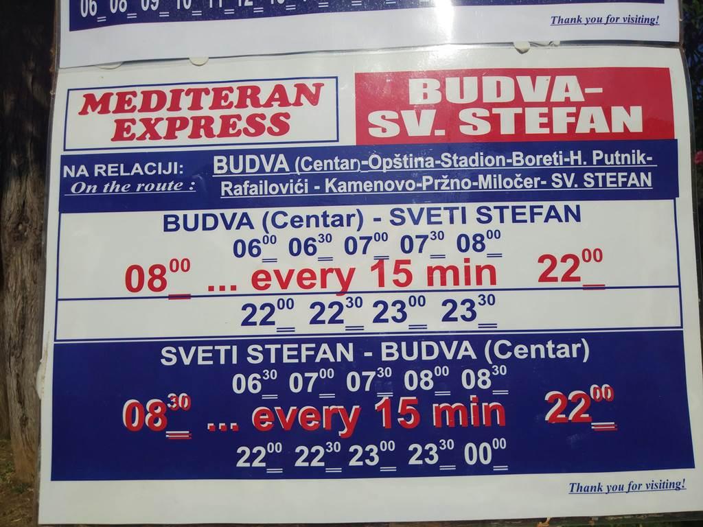 Автобусы Будва- Святой Стефан