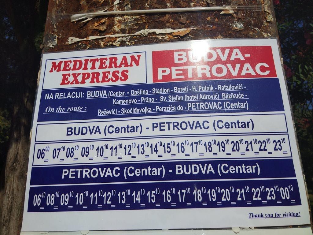 Автобусы Будва- Петровац