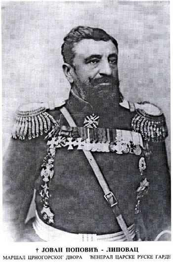 Йован Попович Липовац