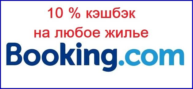 дешевое жилье в Черногории
