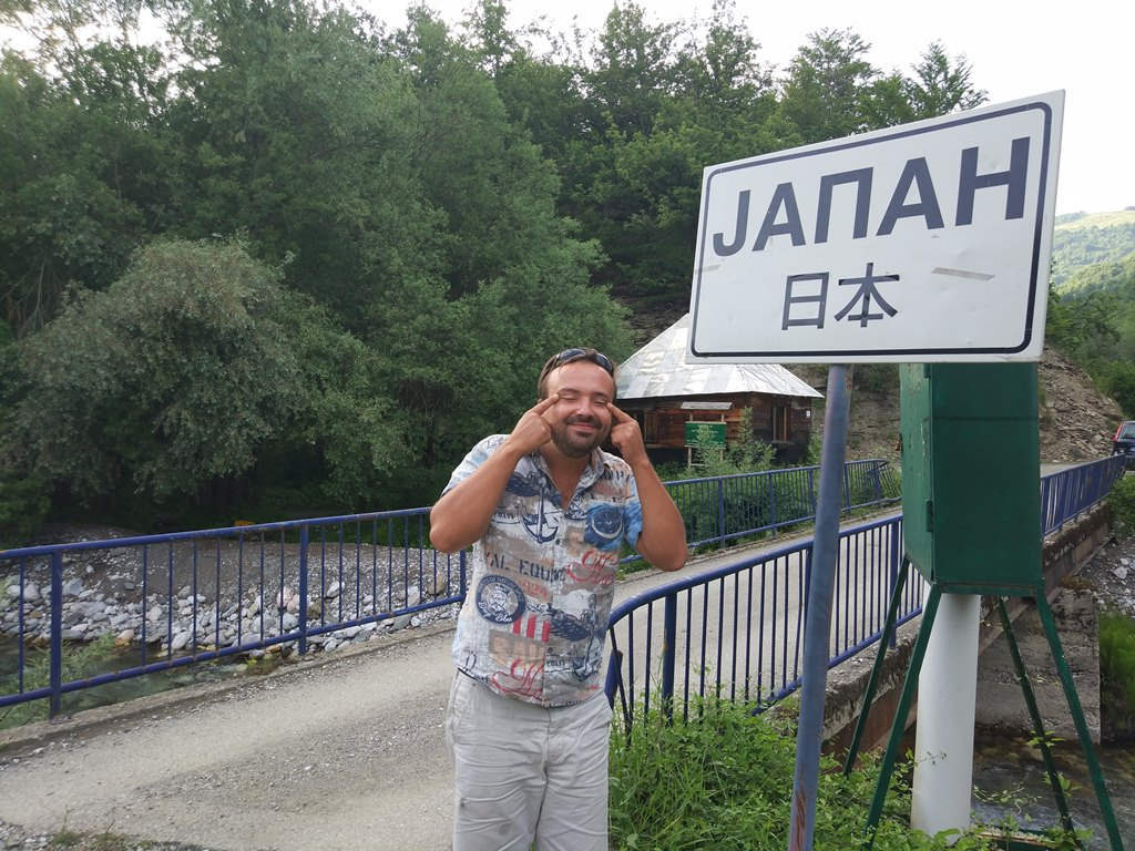деревня Япония в Черногории