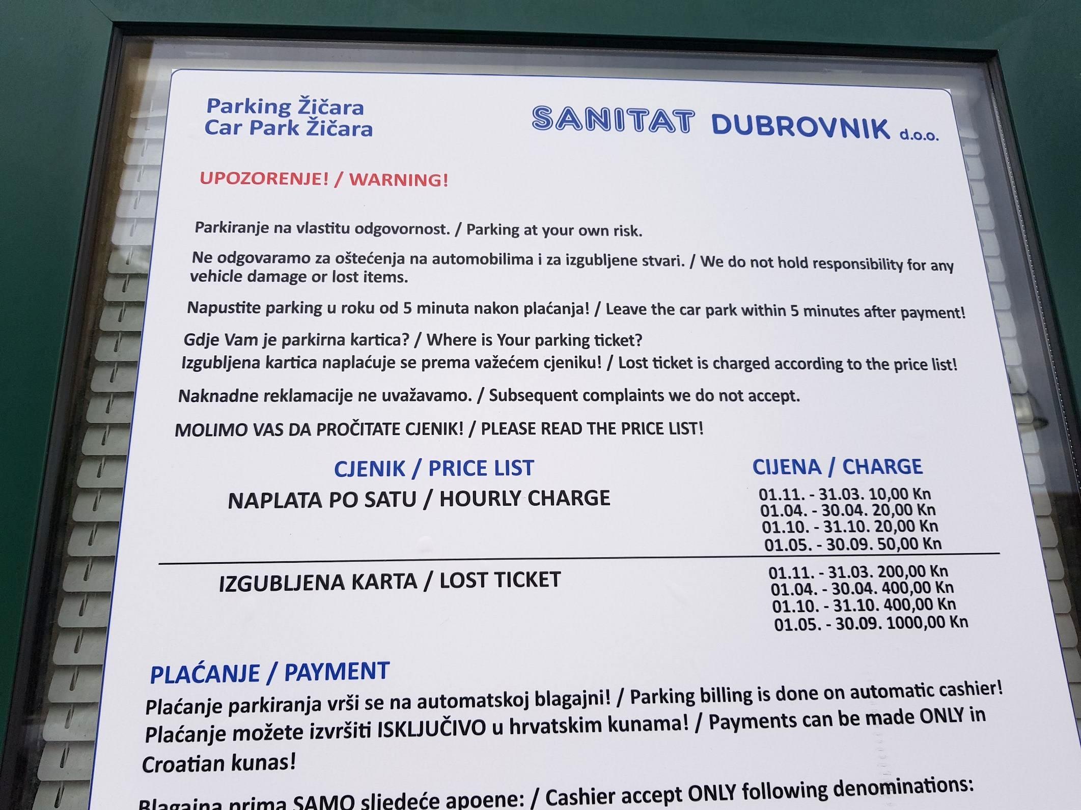 паркинг в Дубровнике