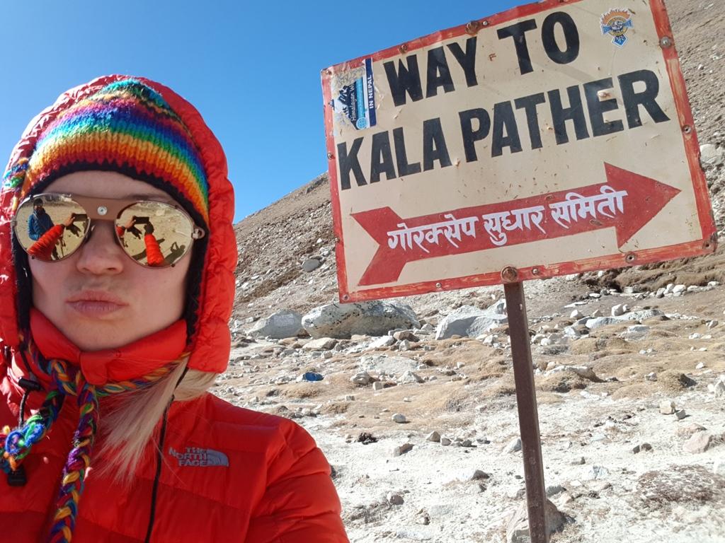 восхождение к базовому лагерю Эвереста и на Кала Патар