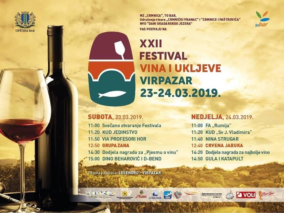 фестиваль вина и уклейки в Вирпазаре 2019