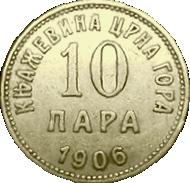 история черногорских денег