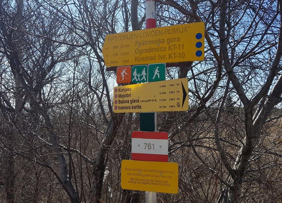 пешие маршруты в Черногории - крепость Космач