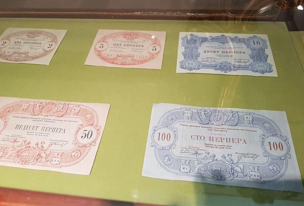 черногорские деньги