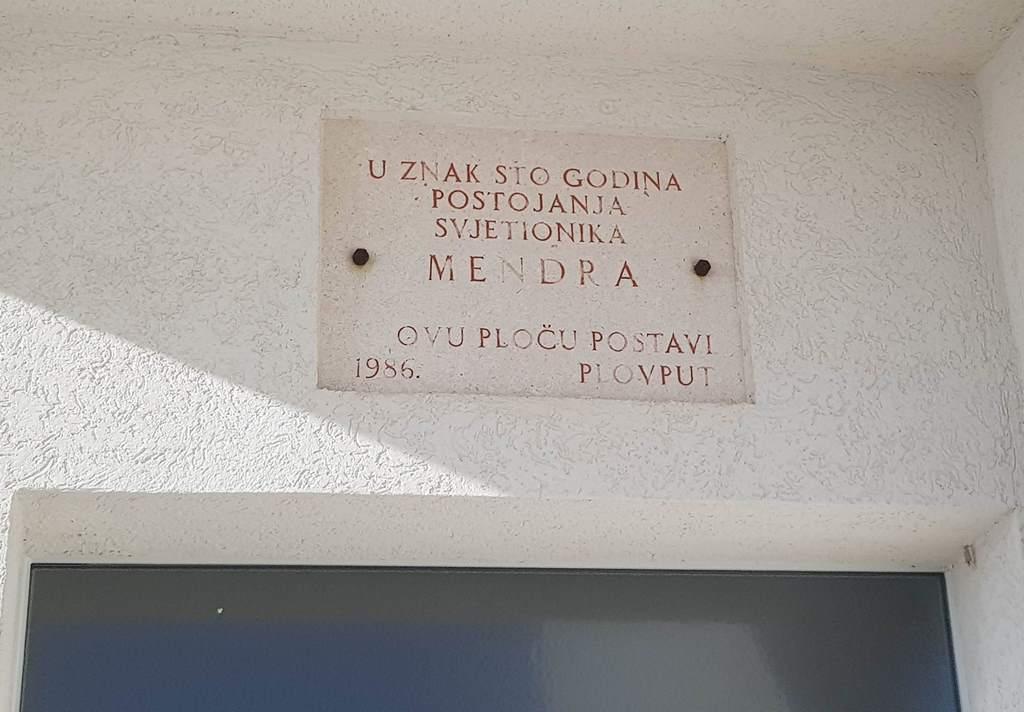 маяк Мендра в Черногории