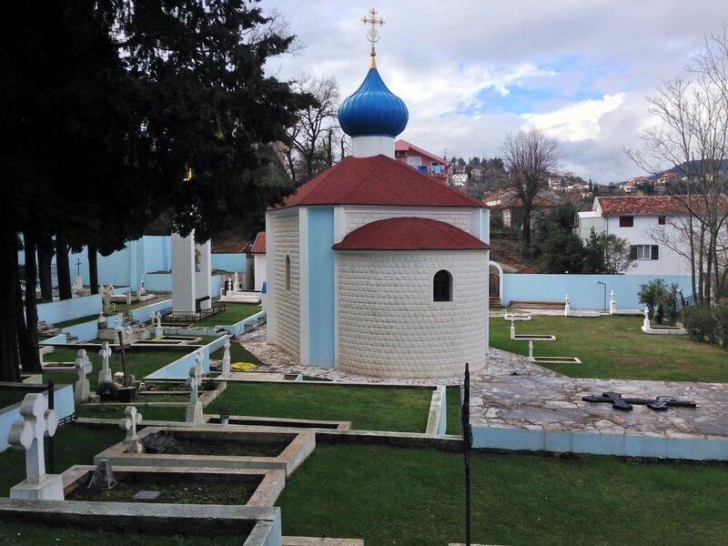 кладбище белых эмигрантов в Херцег-Нови
