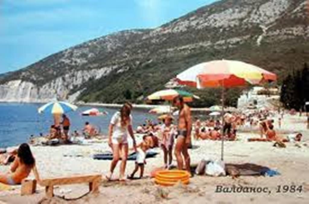 пляж Валданос