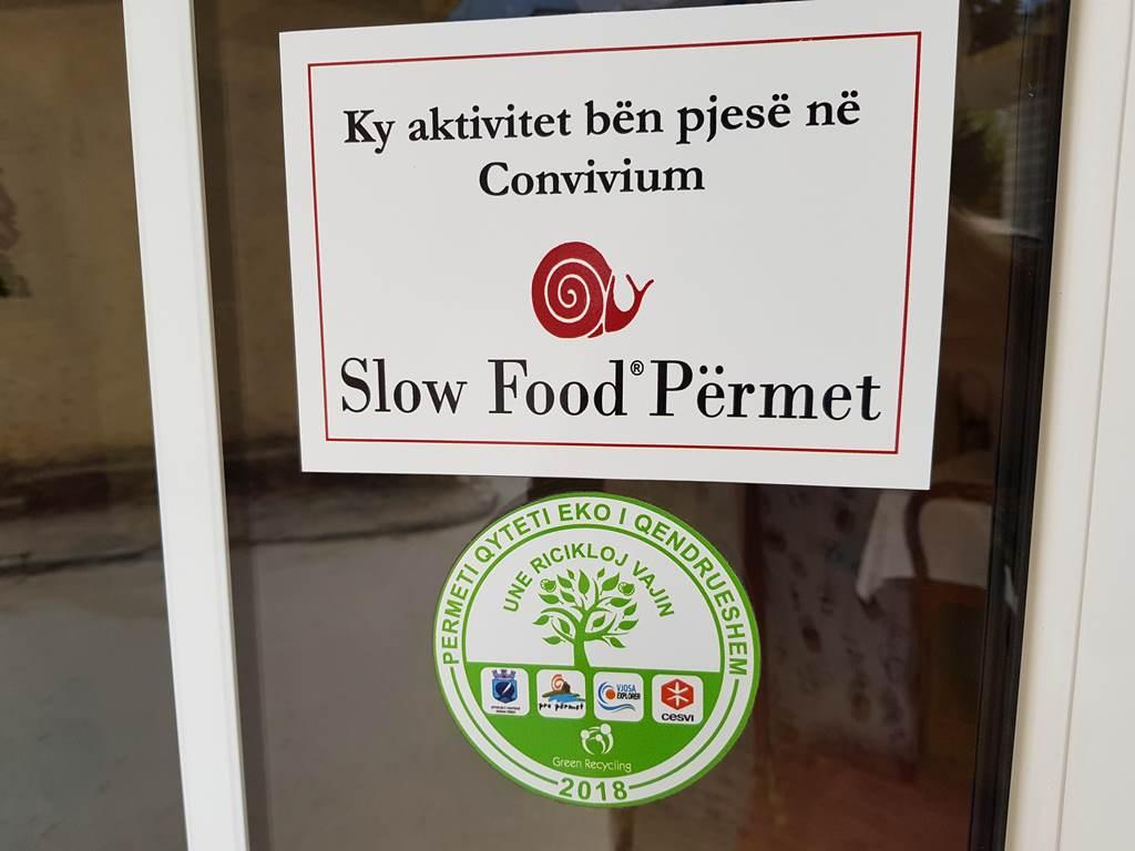ресторан Пермет Албания