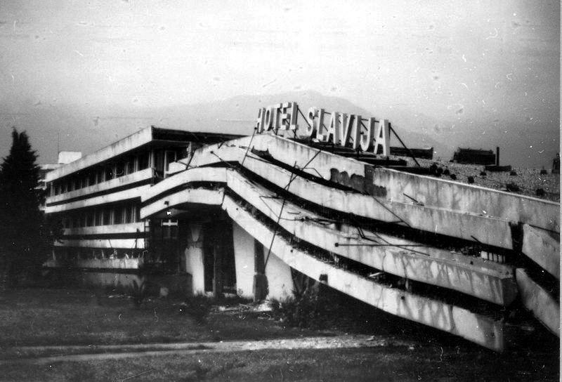 отель Славия, Будва 1979