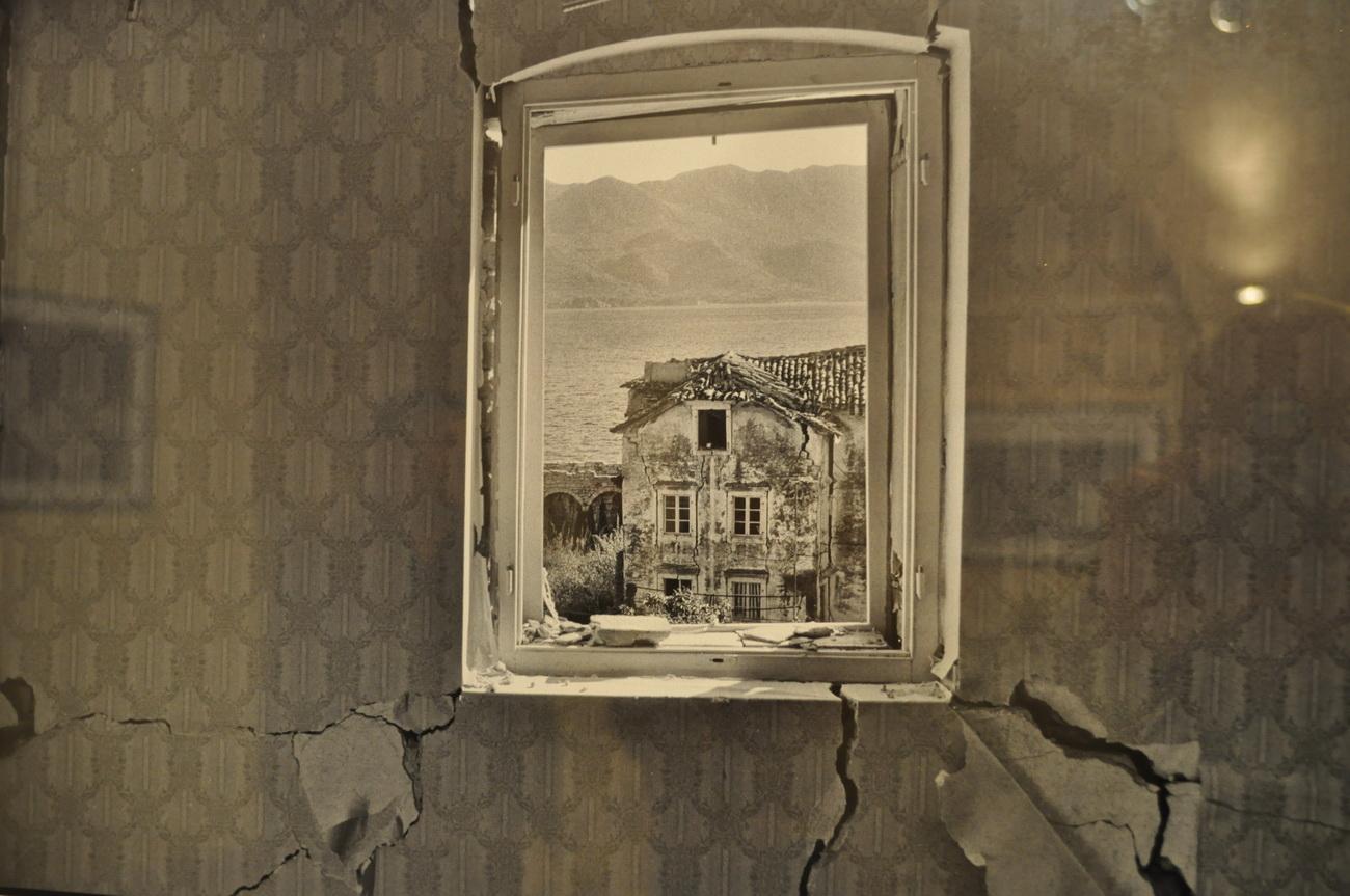 землетрясение в Будве 1979 год