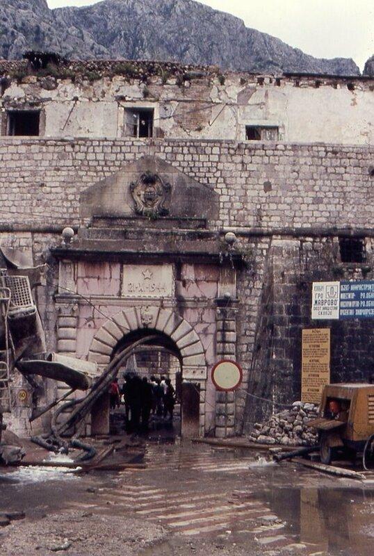 землетрясение в Которе 1979