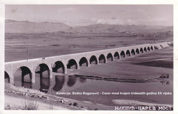 Царев мост в Никшиче
