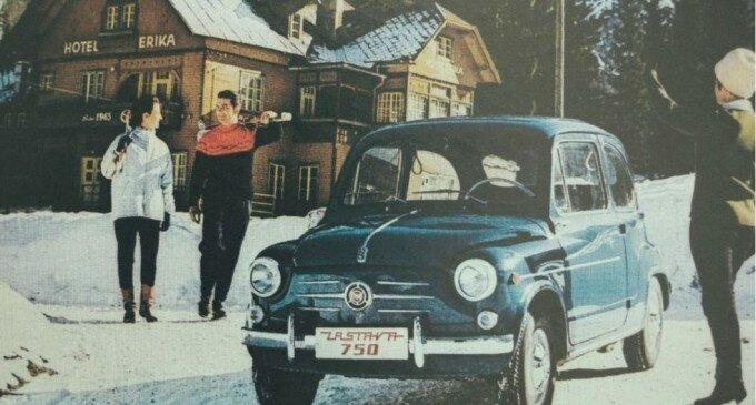 автомобиль застава югославия