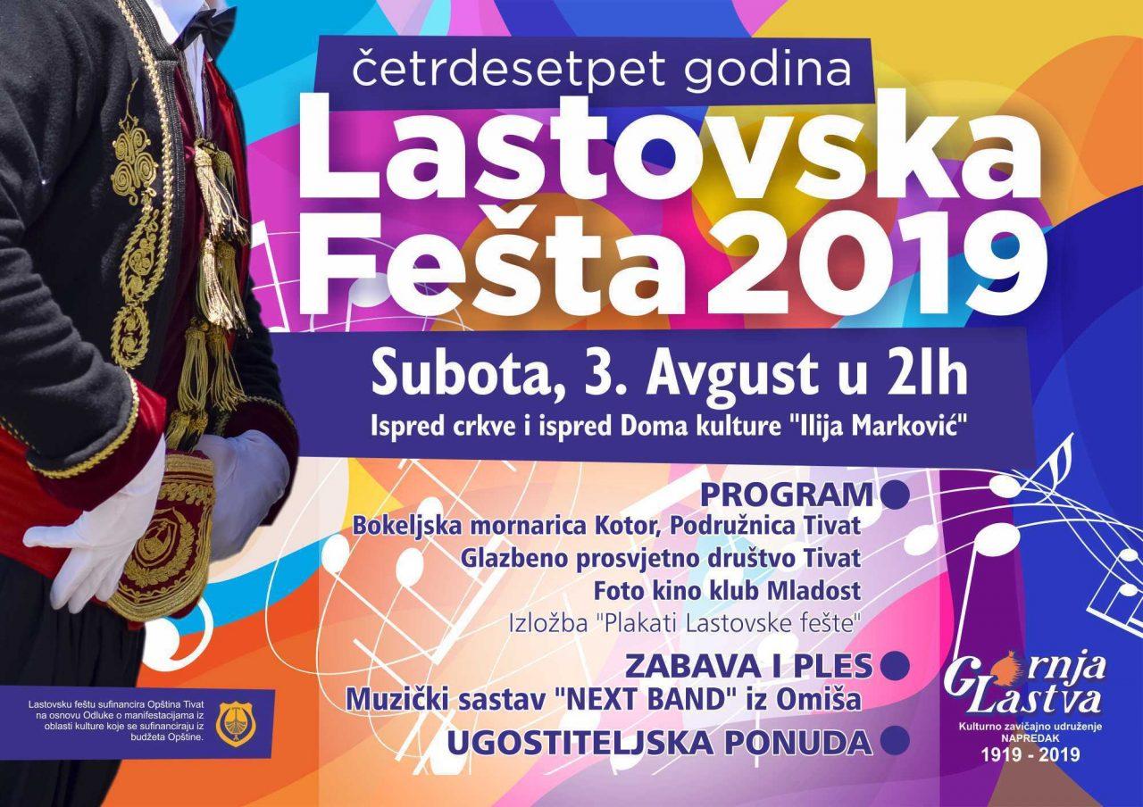 горня ластва фестиваль